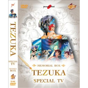 *SOLD OUT* TEZUKA SPECIAL TV Memorial Box (6 DVD)