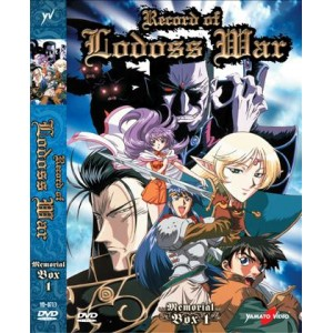 RECORD OF LODOSS WAR Serie TV Box 1 (5 Dvd)