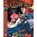 RECORD OF LODOSS WAR BOX 02