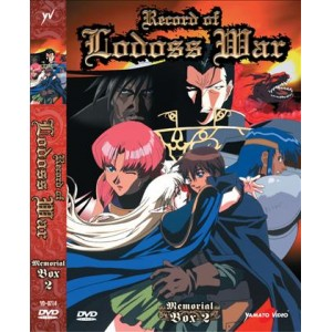RECORD OF LODOSS WAR Serie TV + OAV Box 2 (4 Dvd)