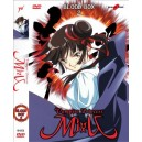 VAMPIRE PRINCESS MIYU BOX 2