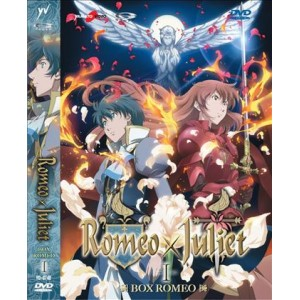 Romeo x Juliet Box 1 - 3 DVD