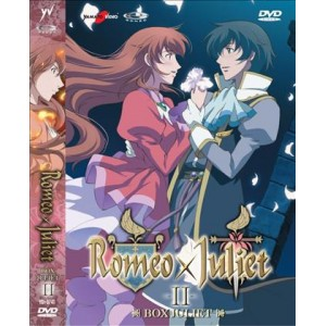Romeo x Juliet Box 2 - 3 DVD