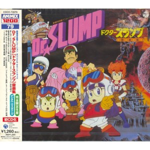 DR.SLUMP O.S.T. MOVIE