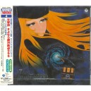 ADDIO GALAXY EXPRESS 999 O.S.T.