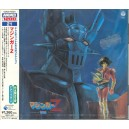 MAZINGER Z BGM COLLECTIONS
