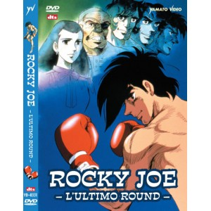 *sold out* ROCKY JOE L'ULTIMO ROUND