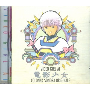 VIDEO GIRL AI VOL. 1