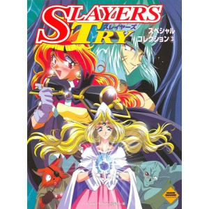SLAYERS TRY - SPECIAL COLLECTION VOL. 3