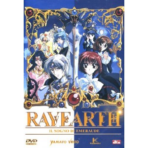 MAGIC KNIGHT RAYEARTH OAV - IL SOGNO DI EMERAUDE