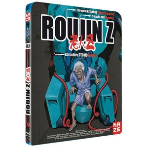 ROUJIN Z BLURAY