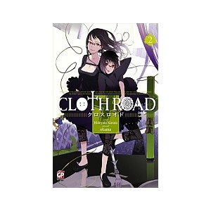 CLOTH ROAD 02