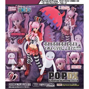 ONE PIECE P.O.P NEO DX PERONA