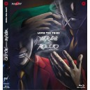 LUPIN III VERDE CONTRO ROSSO BLU-RAY