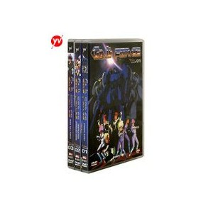 GALL FORCE SERIE COMPLETA 3 DVD