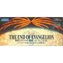 EVANGELION THE END OF TRADING CARD BOX