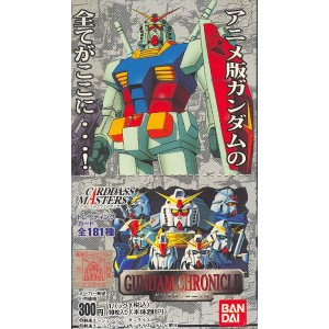 GUNDAM CHRONICLE TRADING CARD BOX