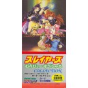 SLAYERS RETURN TRADING CARD BOX