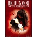 BICHUNMOO COLLECTOR S EDITION