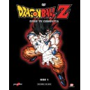 DRAGONBALL Z DELUXE EDITION BOX ( 49 DVD )