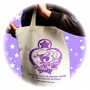 CREAMY MAMI BORSA LIMITED EDITION