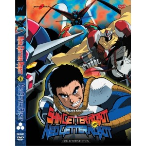 SHIN GETTER ROBOT CONTRO NEO GETTER ROBOT (DVD)