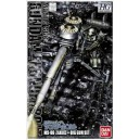 GUNDAM MS06 ZAKU II BIG GUN SET HG 1/144