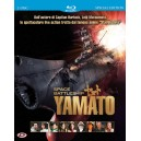 SPACE BATTLESHIP YAMATO BLURAY