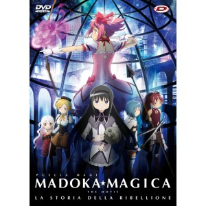 MADOKA MAGICA MOVIE 3 DVD
