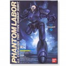 PATLABOR PHANTOM LABOR 1/60 HG