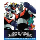 GO NAGAI SUPER ROBOT MOVIE COLLECTION BLURAY LTD ED. STEELBOOK