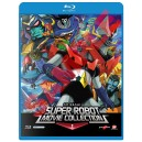 GO NAGAI SUPER ROBOT MOVIE COLLECTION 01 BLURAY