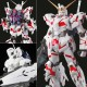GUNDAM UNICORN RX O PERFECT GRADE 1/60