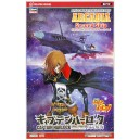 CAPITAN HARLOCK ARCADIA DEATH SHADOW