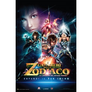 I CAVALIERI DELLO ZODIACO MOVIE DVD