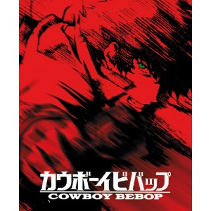 COWBOY BEBOP COLLECTOR S BOX BLURAY