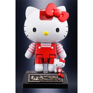 HELLO KITTY RED STRIPE CHOGOKIN