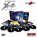 CORAZZATA SPAZIALE YAMATO The movie collection ( nuova edizione ) 5 DVD BOX-SET - ed.limitata