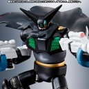SUPER ROBOT CHOGOKIN BLACK GETTER 1