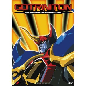 Gotriniton - Goshogun - Collector's edition