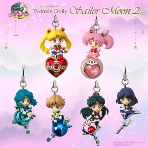 TWINKLE DOLLY SAILOR MOON 2