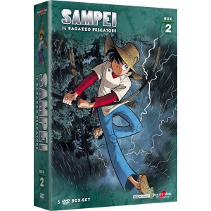 BOX 2(di4) SAMPEI New edition