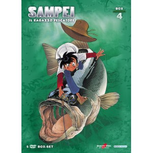BOX 4(di4) SAMPEI New edition