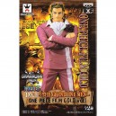 ONE PIECE GRAND LINE MAN GOLD