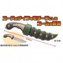 ONE PIECE ACE KNIFE COMB