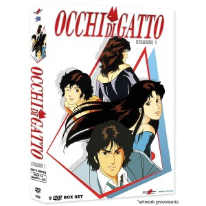 OCCHI DI GATTO NEW EDITION BOX 1 DVD