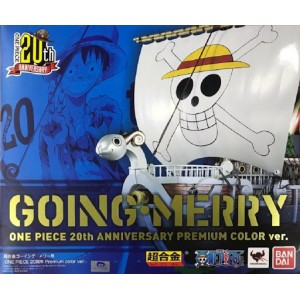 ONE PIECE 20TH GOING MERRY PREMIUM