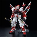 1A60 PERFECT GRADE GUNDAM ASTRAY RED FLA
