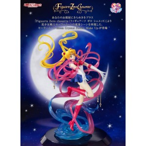 FIGUARTS ZERO  SAILOR MOON POWER MAKE UP