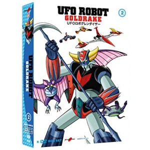UFO ROBOT GOLDRAKE • DVD BOX Vol. 2(di 3)